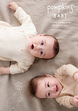 LOOKBOOK BABY GOODS COLLECTION