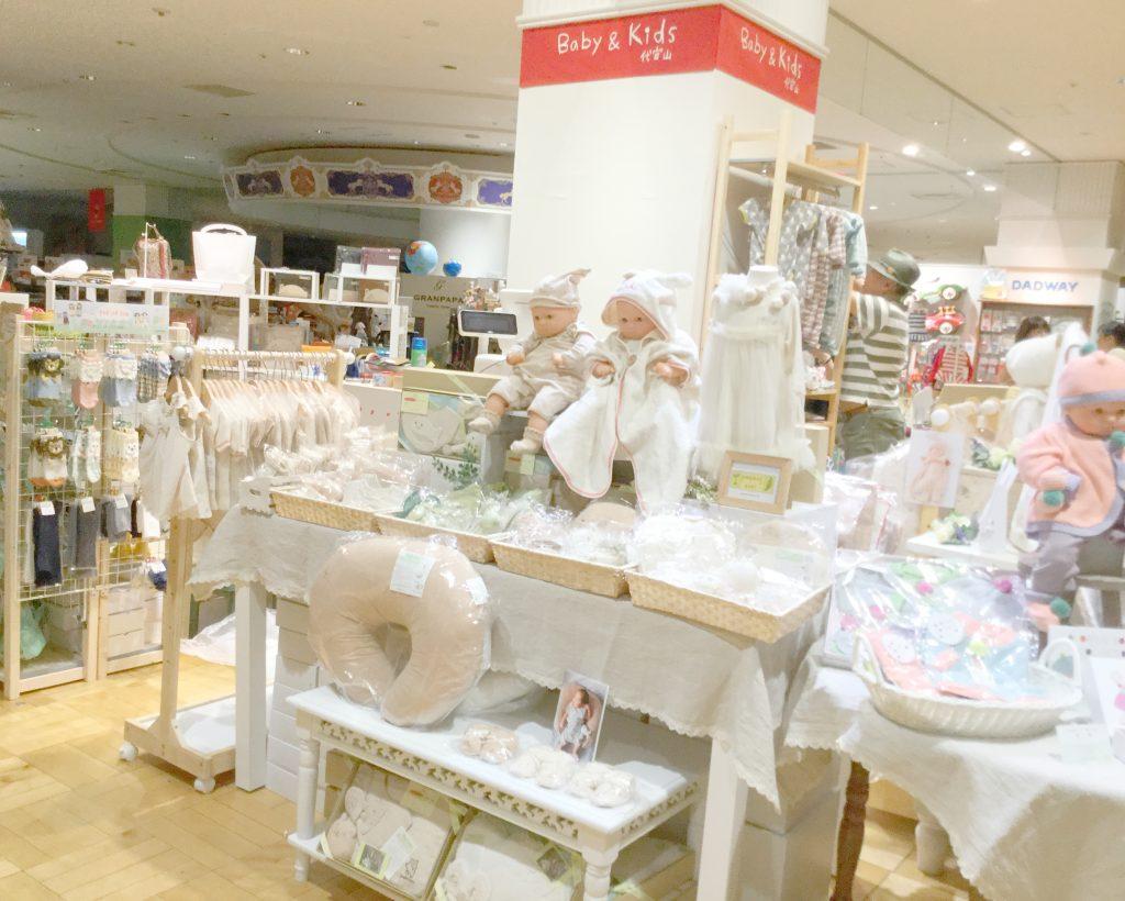 [New Open] Baby&Kids代官山 恵比寿三越店オープンのお知らせ